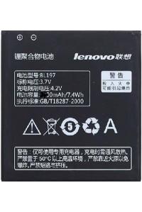 АКБ (аккумулятор, батарея) Lenovo BL197 1700mAh для Lenovo A800, A820, S720, S750